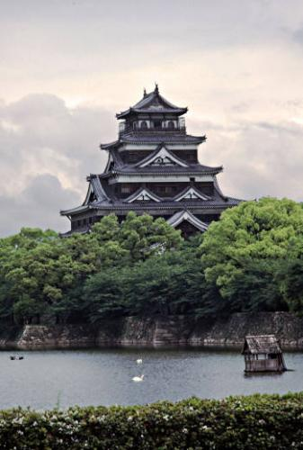 Hiroshima Castle in Japan photo