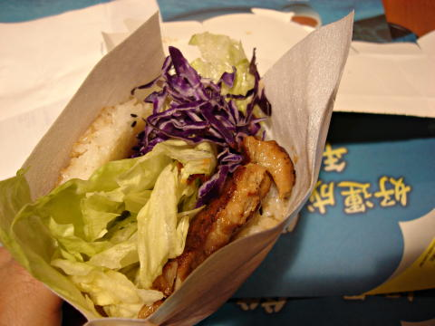 Photo of McDonalds Grilled Chicken Toasted Rice Burger