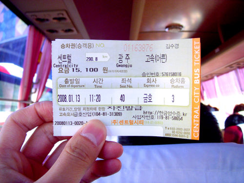 Photo of a bus ticket, South Korea